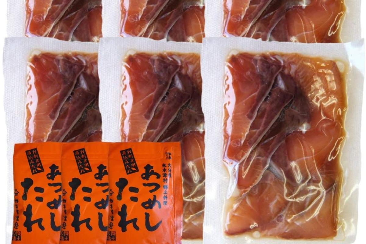 やまろ渡邉 あつめし6パック 大分県産ぶり使用 冷凍保存(100g×6パック:合計600g)